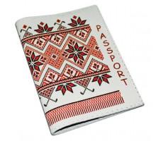Кожаная обложка для паспорта -Украинская вышивка-