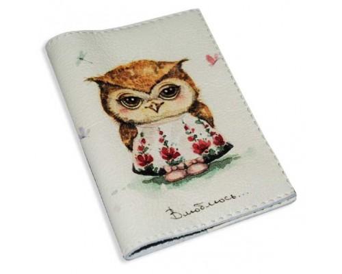 Кожаная женская обложка для паспорта -Любвеобильная сова-