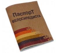 Кожаная обложка для паспорта -Паспорт велосипедиста рыжая-