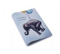 Веселая обложка на паспорт -Слоняюсь по миру-