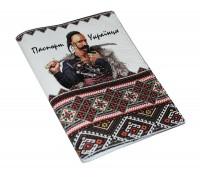 Обложка мужская для паспорта  -Паспорт украинца-