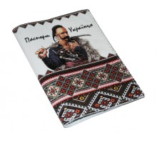 Кожаная мужская обложка для паспорта -Паспорт украинца-