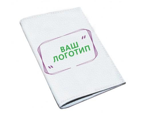 Акция! Обложки на паспорт с логотипом (ЭКОКОЖА)