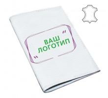 Кожаные обложки на паспорт с логотипом (КОЖА)