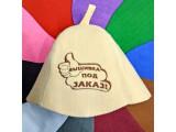 Варианты банных шапок под вышивку