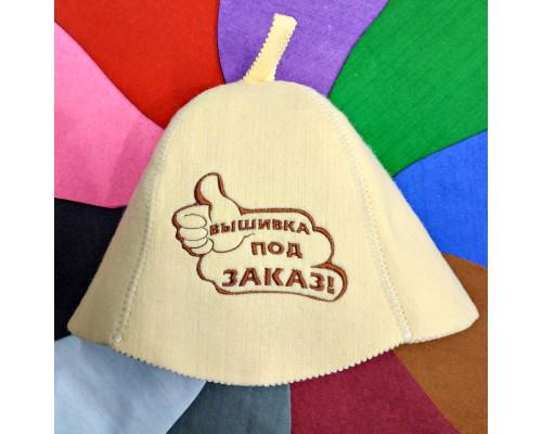 Фетровая шапка, цвета: белый, серый, коричневый,  красный, фиолетовый, желтый, оранжевый, розовый, бежевый, черный.    Цена от 30грн