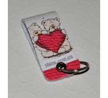 Брелок для ключей -Мишки и сердце-