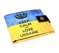 "Патриотический кошелек ""Keep calm and love Ukraine"""