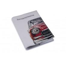 Обложки на автодокументы по дропшиппингу