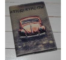Обложка для водительских прав -Машинка Жук-
