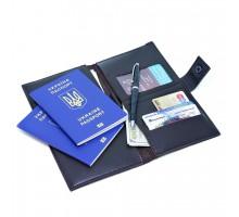 "Тревел-кейс на 2 паспорта для авиабилетов ""Шоколад"""
